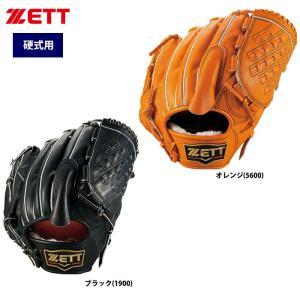 あすつく 限定 ZETT ゼット プロステイタス 野球用 硬式 グラブ 投手ピッチャー用 プレミアムシリーズ 横型 BPROG1N zet19ss|baseman