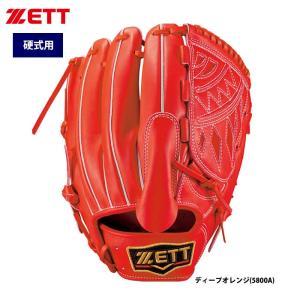 限定 ZETT プロステイタス 硬式 グラブ 投手 ピッチャー用 BPROG410 zet19fw baseman