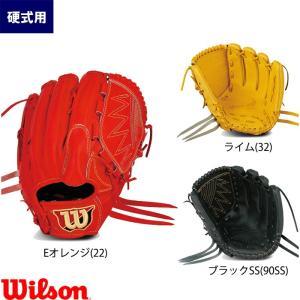 あすつく ウイルソン 野球 硬式用 グラブ ピッチャー用 ヨコ型 サイズ9 Wilson Staff DUAL 投手用 WTAHWSD1B wil19ss|baseman