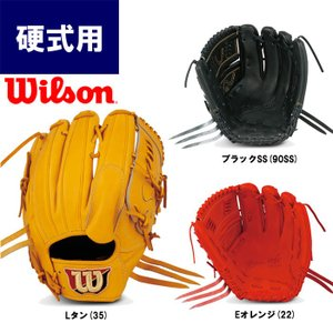 あすつく ウイルソン 野球 硬式用 グラブ ピッチャー用 タテ型 サイズ9 Wilson Staff DUAL 投手用 WTAHWSDPP wil19ss|baseman