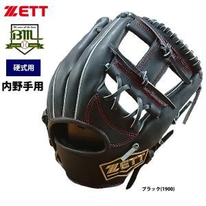あすつく BM限定 ZETT 硬式 グラブ 内野手用 低価格 ネオステイタス BPGB18810 zet19ss BMZETT baseman