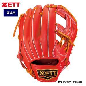 限定 ZETT プロステイタス 硬式 グラブ セカンド ショート用 BPROG440 zet19fw baseman