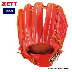 限定 ZETT プロステイタス 硬式 グラブ セカンド ショート用 源田タイプ BPROG560 zet19fw baseman