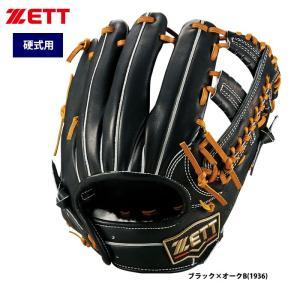 あすつく 限定 ZETT ゼット プロステイタス 野球用 硬式 グラブ 内野手用 プレミアムシリーズ BPROG6K zet19ss baseman