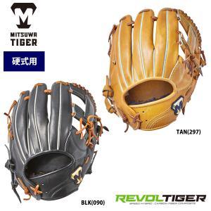 美津和タイガー 硬式グラブ 内野手用 小指2本入れ対応 REVOLTIGER HGT192B mit19ss|baseman