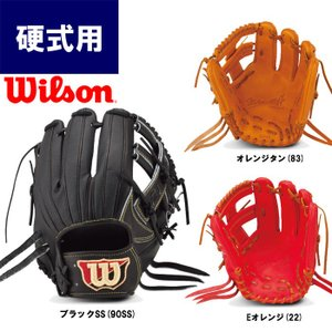 あすつく ウイルソン 野球 硬式用 グラブ 内野 しっかりポケット サイズ7 D5型 Wilson Staff DUAL WTAHWQD5T wil19ss|baseman