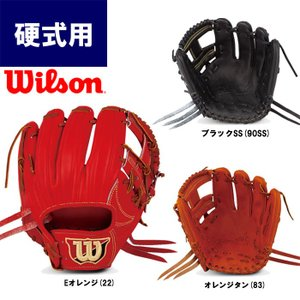 あすつく ウイルソン 野球 硬式用 グラブ 内野用 ワイドポケット サイズ6 D6型 Wilson Staff DUAL WTAHWSD6H wil19ss|baseman