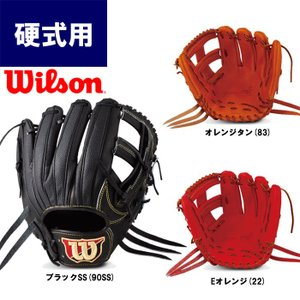 あすつく ウイルソン 野球 硬式用 グラブ 内野用 ワイドポケット サイズ7 DK型 Wilson Staff DUAL WTAHWSDKT wil19ss|baseman