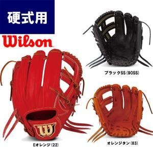 あすつく ウイルソン 野球 硬式用 グラブ 内野 しっかりポケット サイズ8 DL型 Wilson Staff DUAL WTAHWSDLT wil19ss|baseman