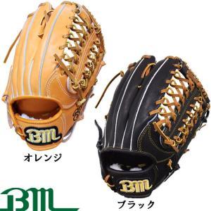 あすつく Bm ベースマン オリジナル 硬式用 グラブ 外野手用 BMH-8 bm17ss|baseman