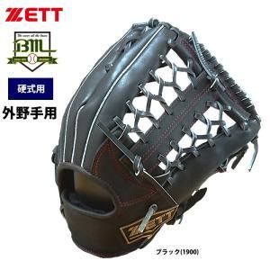 あすつく BM限定 ZETT 硬式 グラブ 外野手用 低価格 ネオステイタス BPGB18817 zet19ss BMZETT baseman