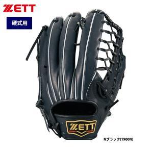 限定 ZETT プロステイタス 硬式 グラブ 外野手用 挟み捕り BPROG770 zet19ss|baseman