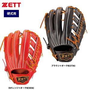 限定 ZETT プロステイタス 硬式 グラブ 外野手用 BPROG870 zet19fw|baseman