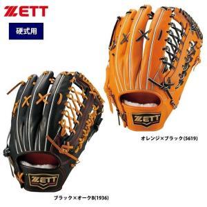 あすつく 限定 ZETT ゼット プロステイタス 野球用 硬式 グラブ 外野手用 プレミアムシリーズ BPROG8T zet19ss|baseman