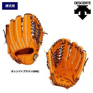 デサント 硬式 グラブ 外野手用 PROMADE DBBLJG47 des18ss baseman