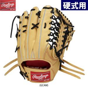 あすつく RGGC店限定 ローリングス 野球用 硬式用 グラブ 外野用 Gキャメル プロプリファード...