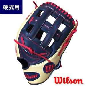 あすつく 超限定 完全別注 ウイルソン 野球 硬式 グラブ ムーキー・ベッツ BOS50 外野 A2K MB50GM wil18mlb|baseman