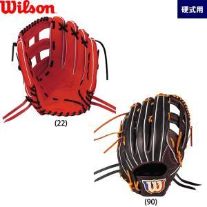あすつく 展示会発注限定 ウイルソン 野球用 硬式 グラブ 外野用 サイズ13 外野手用 WilsonStaff DUAL WTAHWFD9D wil19fw|baseman