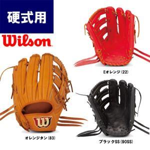 あすつく ウイルソン 野球 硬式用 グラブ 外野用 捕球重視 サイズ12 D8型 Wilson Staff DUAL WTAHWQD8D wil19ss|baseman