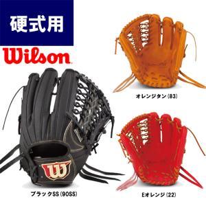 あすつく ウイルソン 野球 硬式用 グラブ 外野用 握り替え重視 サイズ11 D7型 Wilson Staff DUAL WTAHWRD7F wil19ss|baseman