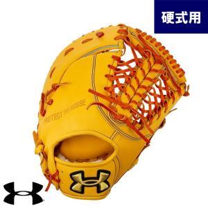 あすつく アンダーアーマー 野球 硬式用 ファーストミット UA一塁手用グラブ 1341851 1341852 ua19ss|baseman