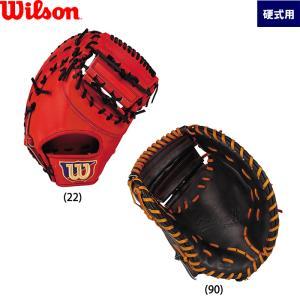 あすつく 展示会発注限定 ウイルソン 野球用 硬式用 ファーストミット 一塁 Wilson Staff WTAHWF7LZ wil19fw|baseman