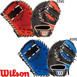 あすつく ウイルソン 軟式用 ファーストミット 一塁手 Wannabe HERO WTARHQ3FZ wil17ss|baseman