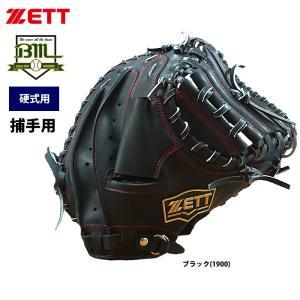 あすつく BM限定 ZETT 硬式 キャッチャーミット 捕手用 低価格 ネオステイタス BPCB18812 zet19ss BMZETT baseman
