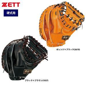 あすつく 限定 ZETT ゼット プロステイタス 野球用 硬式 キャッチャーミット 捕手用 プレミアムシリーズ BPROCM2S zet19ss|baseman