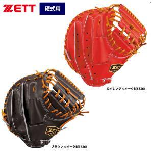 限定 ZETT プロステイタス 硬式 キャッチャーミット 縦型 やや小ぶり BPROCM720 zet19fw baseman