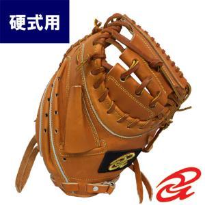 あすつく 限定 ドナイヤ 野球 硬式 キャッチャーミット 捕手 Cミット 革ソフト使用可 Donaiya DOC don18fw|baseman