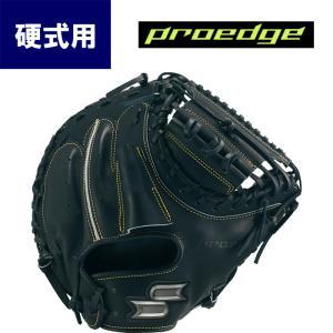 あすつく 甲子園2019 SSK エスエスケイ 硬式 野球用 キャッチャーミット proedge PEKM53419F ssk19fw baseman