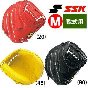 あすつく 展示会限定 SSK エスエスケイ 野球用 軟式 キャッチャーミット 即戦力  捕手 スーパーソフト SSM921F ssk19fw baseman