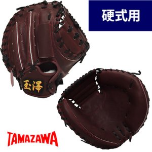 あすつく タマザワ 硬式 キャッチャーミット 特別仕様 (縦横型) RバックII|baseman