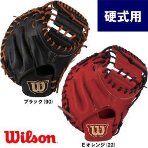 あすつく 先行発売 ウイルソン 野球 硬式 キャッチャーミット 新2B型 捕手用 Wilson Staff WTAHWR2BZ wil19ss|baseman