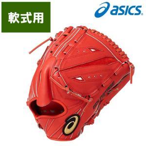 あすつく asics アシックス 野球 軟式用 グラブ 投手用 ピッチャー サイズ9 SPEED AXEL 3121A198 asi19ss baseman