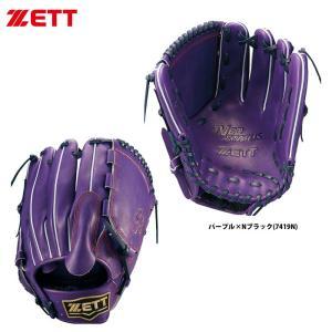 ZETT 軟式 グラブ 投手ピッチャー用 磯崎由加里モデル ネオステイタス BRGB13931 zet19ss baseman