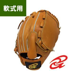 あすつく 限定 ドナイヤ 野球 軟式 グラブ 投手用 中 ピッチャー用 サイズ6 ゴムソフト使用可 Donaiya DMNP don18fw|baseman