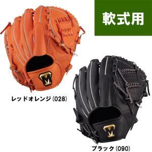 あすつく 限定生産 美津和タイガー 野球 軟式 グラブ 投手 ピッチャー Revol Tiger BETA HIGH LINE RGT18HP mit18ss|baseman