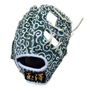 あすつく 限定 タマザワ×BM オリジナル 軟式 内野手用 グラブ 右投用 唐草柄 グラブ袋付き|baseman
