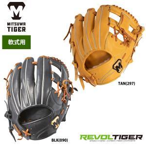 美津和タイガー 軟式グラブ 内野手用 小指2本入れ対応 REVOLTIGER RGT192B mit19ss|baseman