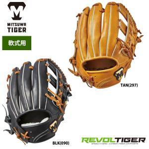美津和タイガー 軟式グラブ 内野手用 小指2本入れ対応 REVOLTIGER RGT193B mit19ss|baseman