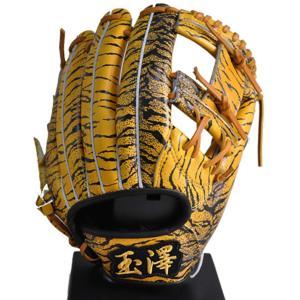あすつく 限定 タマザワ×BM オリジナル 軟式 内野手用 グラブ 右投用 トラ柄 グラブ袋付き|baseman