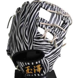 あすつく 限定 タマザワ×BM オリジナル 軟式 内野手用 グラブ 右投用 ゼブラ柄 グラブ袋付き baseman