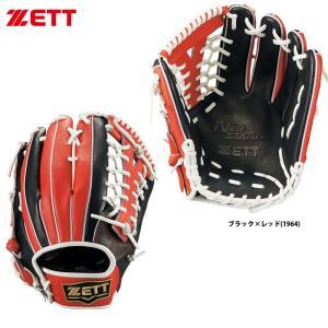 ZETT 軟式 グラブ 外野手用 加藤優モデル ネオステイタス BRGB13927 zet19ss baseman