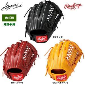 ローリングス 軟式グラブ 外野手用 ハイパーテック M号球対応 GR9HTBH9 raw19ss|baseman