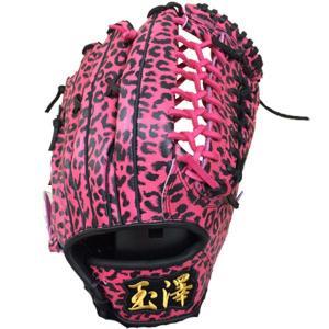 あすつく 限定 タマザワ×BM オリジナル 軟式 外野手用 グラブ 右投用 ヒョウ柄ピンク|baseman