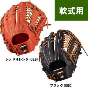 あすつく 限定生産 美津和タイガー 野球 軟式 グラブ 外野手 外野用 Revol Tiger BETA HIGH LINE RGT18HOF mit18ss|baseman