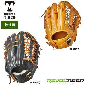 美津和タイガー 軟式グラブ 外野手用 小指2本入れ対応 REVOLTIGER RGT19OF mit19ss|baseman