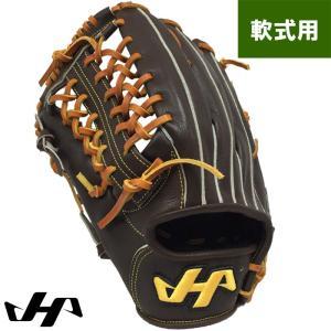 あすつく 完全生産限定 ハタケヤマ 野球 和牛軟式 最高級 グラブ 外野用 WN1881 hatakeyama hat18fw|baseman